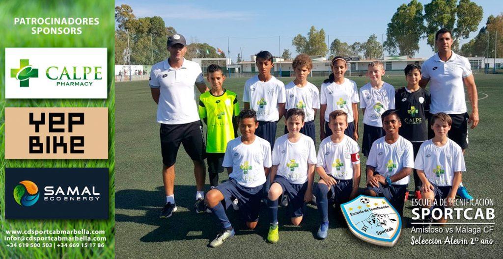 20180615---Selección-Alevín-2º-Año-Sportcab-vs-Málaga-CF-LQ
